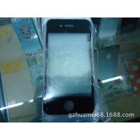 苹果6代手机防水玻璃盖板 iPhone6 触摸前屏外屏 4.7寸 B级