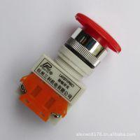 厂家直销供应蘑菇头自锁按钮开关LAY37-11ZS(Y090-11ZS)