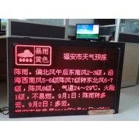LED无线气象信息发布系统,GRPS控制卡