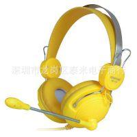 首望SW-018电脑游戏耳麦 语音聊天耳机头戴式 带麦克风话筒重低音