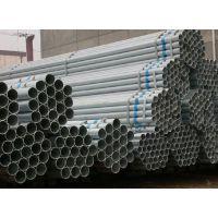 供应6分热镀锌钢管标准——/天津6分镀锌管价格