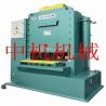 杭州、湖州、嘉兴、绍兴、(全国各地销售)钢筋专用切断机