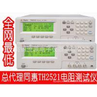 原装同惠TH2816B LCR数字电桥0.1% 50Hz-200kHz TH2816B