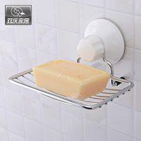 双庆 强力吸盘香皂盒 时尚创意壁挂金属肥皂架 肥皂盒 香皂碟