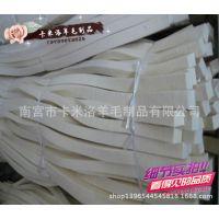 工业羊毛毡条/吸油毛毡毛毡圈/毛毡垫/毛毡筒/毛毡块/毛毡密封件