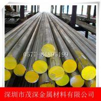 现货供应4340合金钢 4340圆钢 高性能抛光耐磨铬钼4340合金结构钢