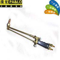 专业供应 割炬 焊接材料与附件 批发焊炬、割炬 射吸式割矩