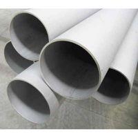 优质不锈钢无缝管 精密无缝管 厚壁无缝管 不锈钢无缝管304