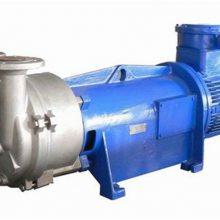 2BV51610HC02-7P真空泵 西门子专利 自吸 不锈钢叶轮 平圆盘结构