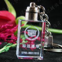 宣传推广公司品牌精美礼品 LOGO水晶钥匙扣 江苏钥匙扣定制批发