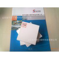 【环保】直供PVC塑料硬板PVC软板透明板发泡板木塑板18860577068