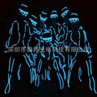 单边EL冷光线 荧光舞表演火柴人酒吧氛围发光线配电池驱动