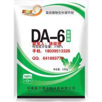 新力源牌DA6胺鲜酯厂家中的领导者