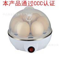 小熊正品 煮蛋器 ZDQ-2091情侣蒸蛋器 全不锈钢煎蛋器 特价煎蛋