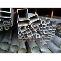 肇庆优质热销316L不锈钢工业无缝管 低价316L不锈钢厚壁管