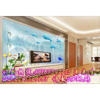江西诗韵客厅背景墙颜色搭配技巧和风水方位介绍