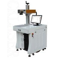 供应光纤激光打标机(CK-FB20R)