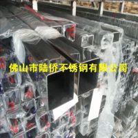 201不锈钢方管外径38*38壁厚2.0MM厂家报价