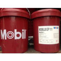 Mobilgear XMP 100Series 美孚齿轮油