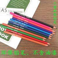 顺手牌 彩色铅笔 义乌彩色铅笔厂家 环保彩色铅笔批发 画画铅笔