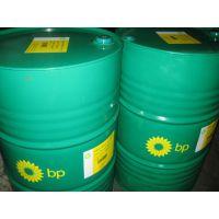 原价批发【BP安能高CS680循环油】