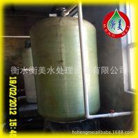 8吨/H软化水设备 河北衡美厂家低价销售