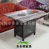 韩式纸上烧烤桌 锡纸烧烤桌 电烤炉火锅烧烤桌