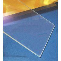 古洛直销0.5/0.7mm耐高温/高硼硅玻璃/TFT-LCD无碱玻璃片/尺寸定制/价格优惠