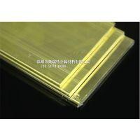供应国标黄铜板H65黄铜板