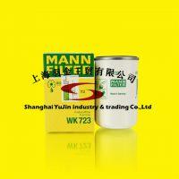 MANN曼·胡默尔机油滤清器W11102/27 滤清器