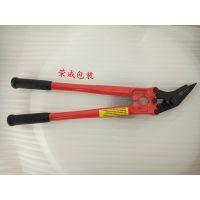 元贝牌进口H300钢带剪刀手动铁皮剪刀