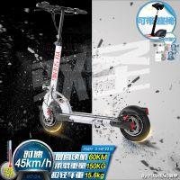 供应 驭圣yusheng 电动滑板车Y10折叠车 代驾车 炫酷代步40KM/H,续航可达55km