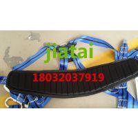 电工高空作业安全带,蓝色全身式安全带,嘉泰生产厂家