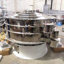 硅粉筛选设备 超声波振动筛 可定制振动筛 恒宇机械 全国直销