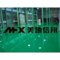贵州地坪漆厂家,新型材料,新工艺