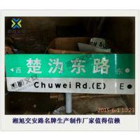湖南厂家生产供应交通设施标牌 反光道路行驶标志 反光路名 牌
