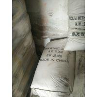 现货供应甲基丙烯磺酸钠 工业级 高纯度 建材用 鑫国 甲基丙烯磺酸钠