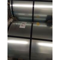 宝钢取向电工钢 (正品 大尾卷 小尾卷 让步材)产品价格供应