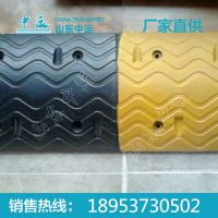 橡胶减速带-波浪形品质保证,中运橡胶减速带-波浪形