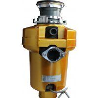 斯克生活垃圾处理器WJ-375D全国合作招商