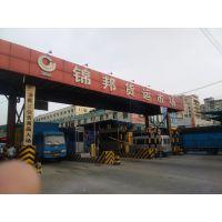 广州南沙物流直达金华货运专线