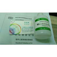 广州亮化化工供应苄星青霉素标准品,cas:1538-09-6,规格:20mg,有证书