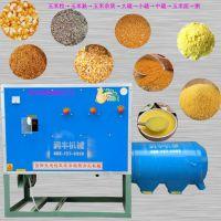 品质优越润丰老品牌玉米制糁制碴设备 润丰粮食加工机械 制糁机