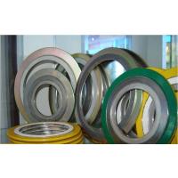 耐高温金属缠绕垫片 金属缠绕垫片属于什么 金属缠绕垫生产 《美图美》