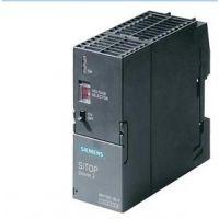 西门子原装进口主机电源6EP1 334-2BA01