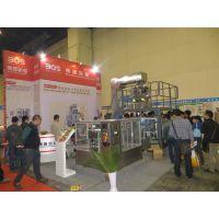 2018第十四届中国食品包装及加工设备(郑州)展览会