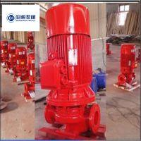喷淋泵XBD11.5/35G-L-125-315A喷淋泵价格 消火栓加压泵型号.