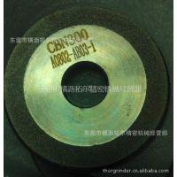 供应KEM-313铣刀磨刀机砂轮,精益化铣刀研磨机砂轮