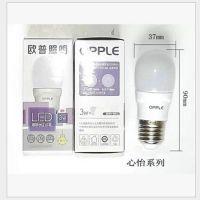 批发供应 欧普照明 欧普led球泡 E27 心怡系列 正品保证新品上市