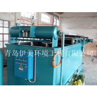 污水处理设备-溶气气浮机